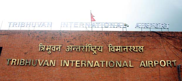 01 Tribhuvan International Airport Kathmandu only International Airport of Nepal