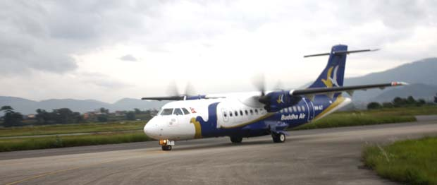 07 Tribhuvan International Airport Kathmandu only International Airport of Nepal