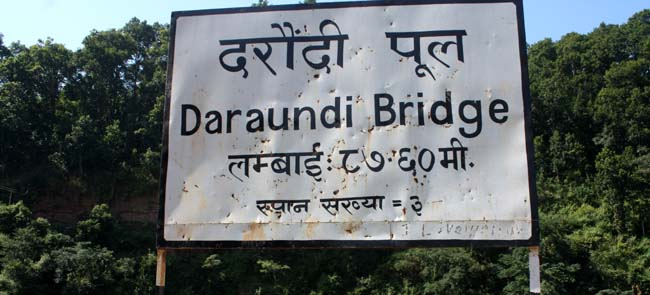 01 Daraundi Bridge in Gorkha