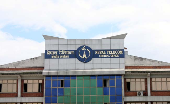 02 Nepal Telecom Nepal Doorsanchar Company Limited Headquarter Bhadrakali Kathmandu Nepal