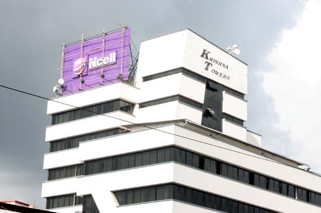 03 Krishna Tower Baneshor Ncell Headquarter