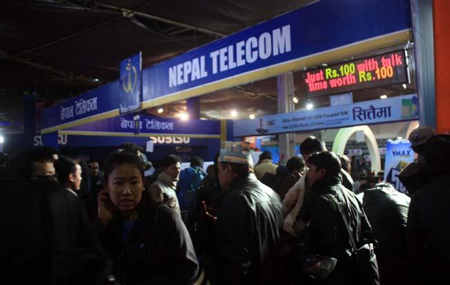 06 Focus on Internet Service  CAN INFOTECH 2014 organized by Computer Association of Nepal  Kathmandu Nepal