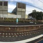 St Peters Train Station Sydney Australia 1 Panorama shot